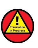 Beware! Illustration: NicolasMartinFontana/Wikimedia